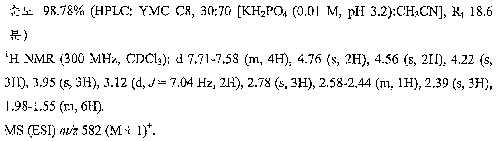 Figure 112007055602908-pct00161