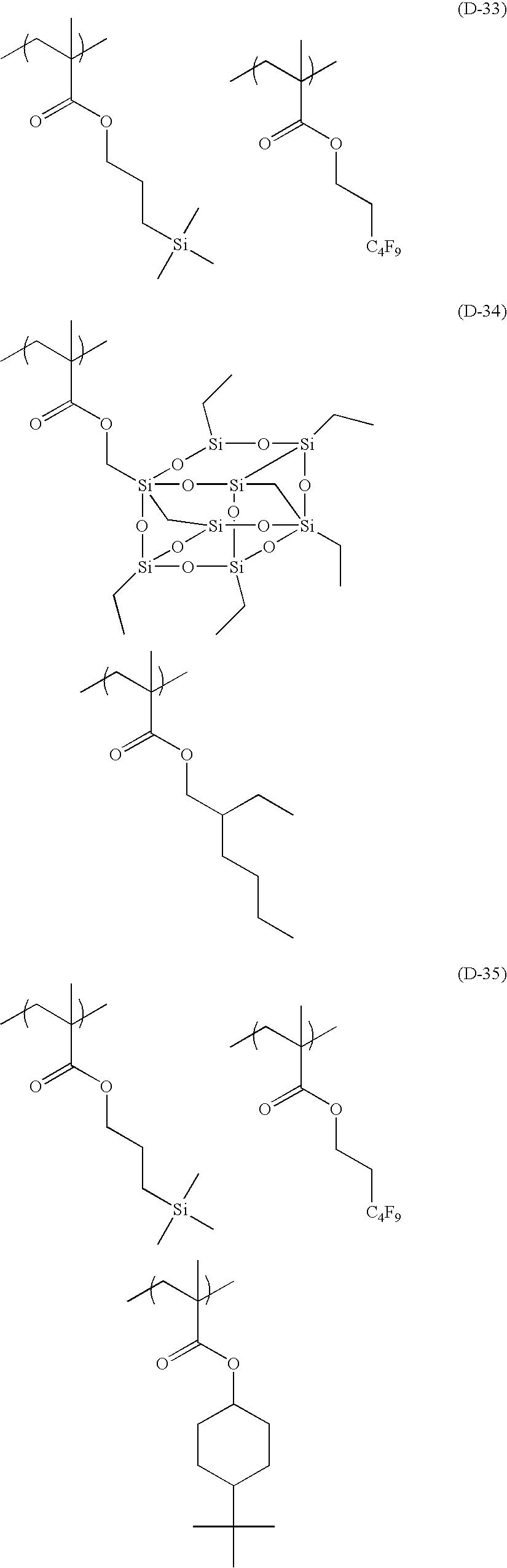 Figure US08017298-20110913-C00089