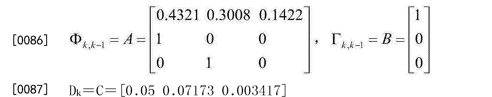 Figure CN107703741AD00084