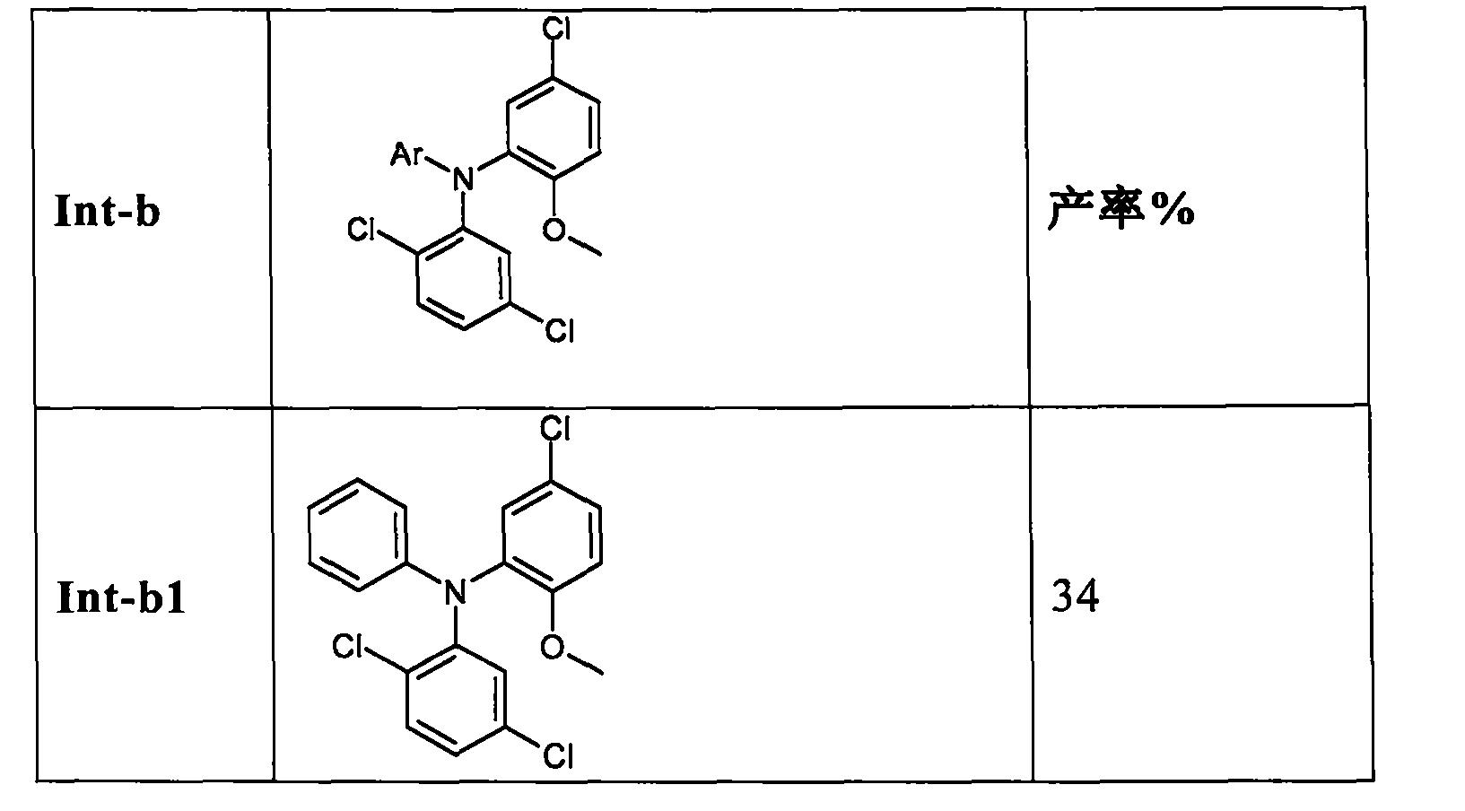 Figure CN107949561AD00442