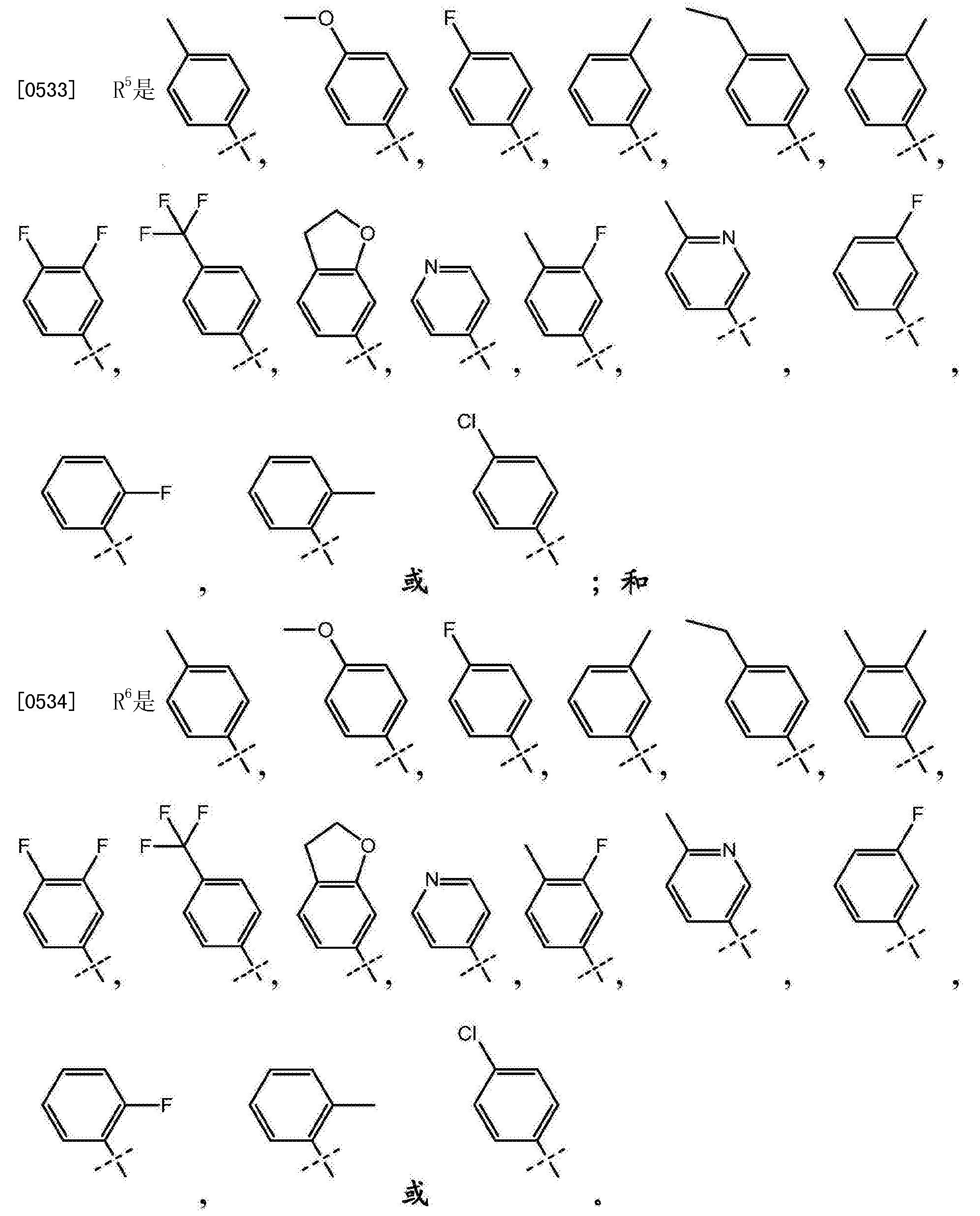 Figure CN105189500AD00401