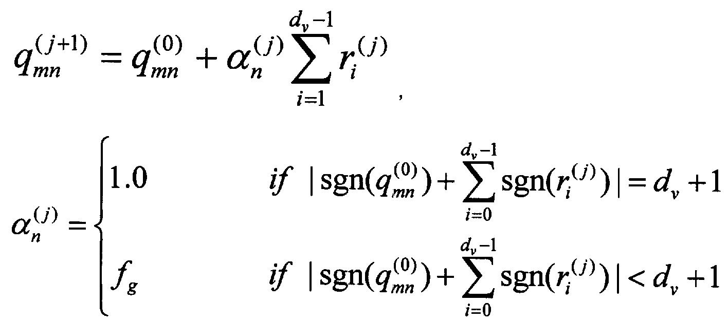 Figure 112002018219221-pat00024