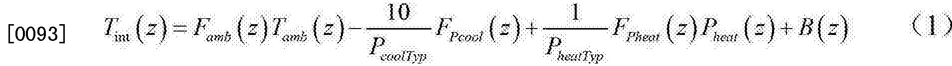 Figure CN102812303BD00121
