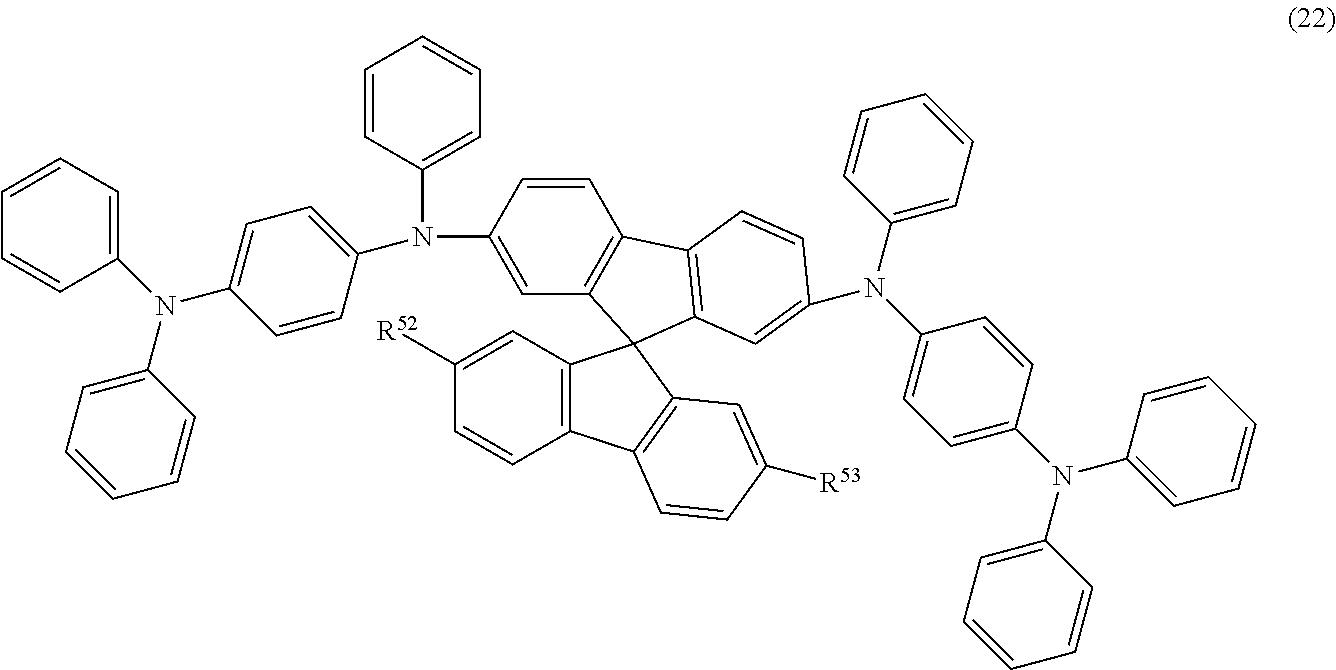 Figure US09548457-20170117-C00014