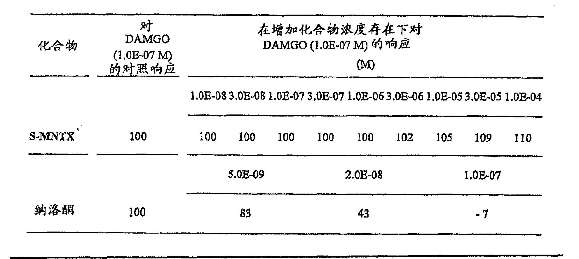 Figure CN101208345BD00462