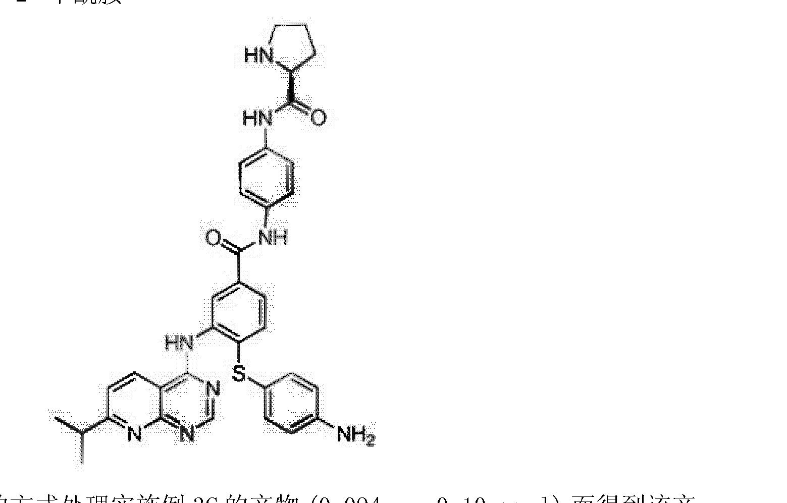 Figure CN102264737AD00442