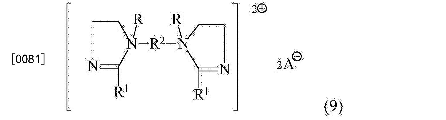 Figure CN107530206AD00126