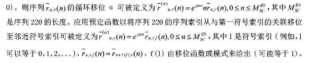 Figure CN105027523AD00101