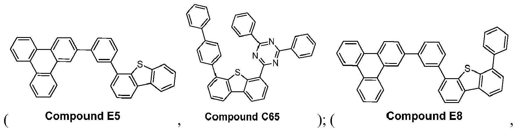 Figure imgb0647