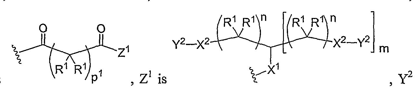 Figure imgf000156_0006