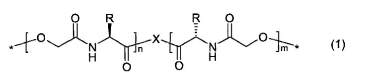 Figure CN101443383BD00051