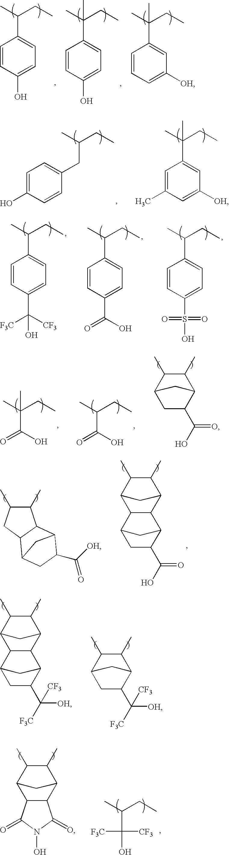 Figure US20080199814A1-20080821-C00005