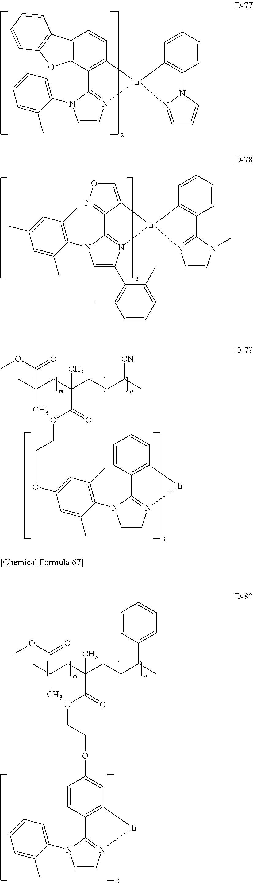 Figure US09935269-20180403-C00080