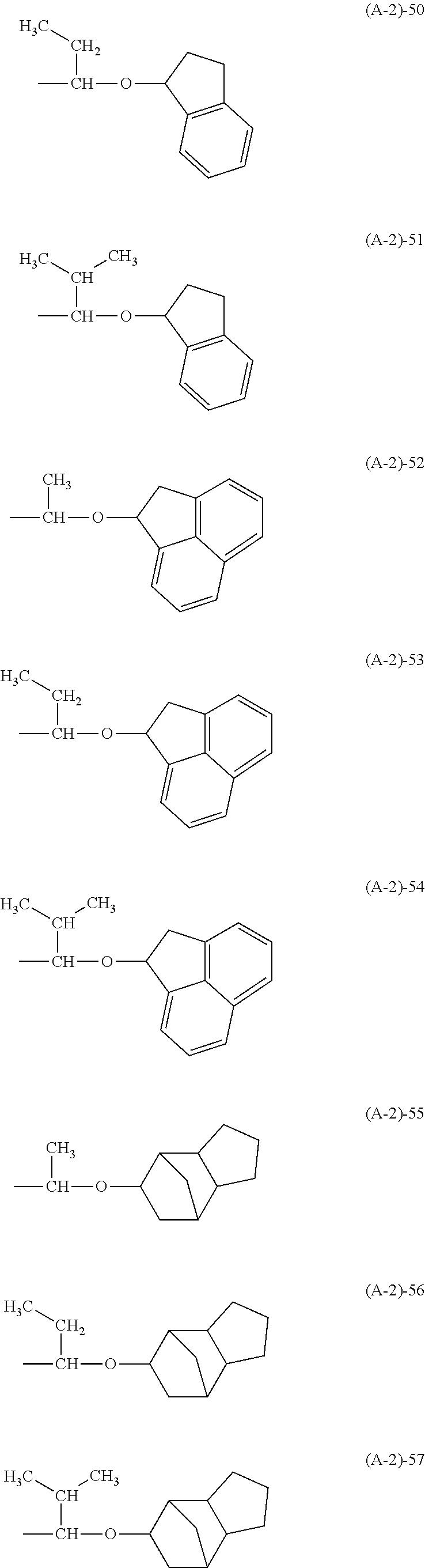Figure US09023586-20150505-C00025