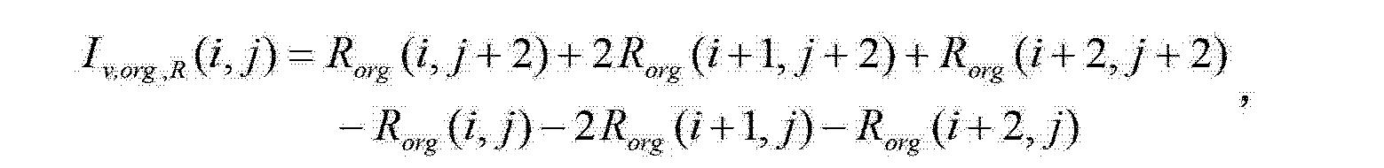 Figure CN102708568AC00044