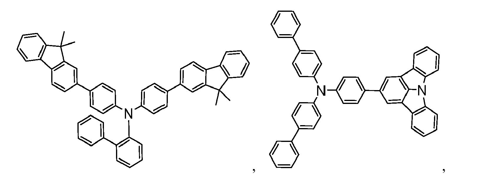 Figure imgb0862