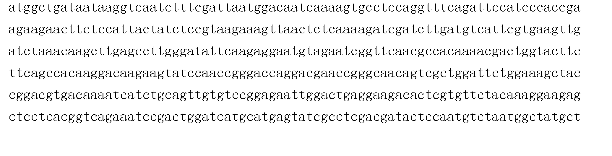 Figure CN103403016BD00583