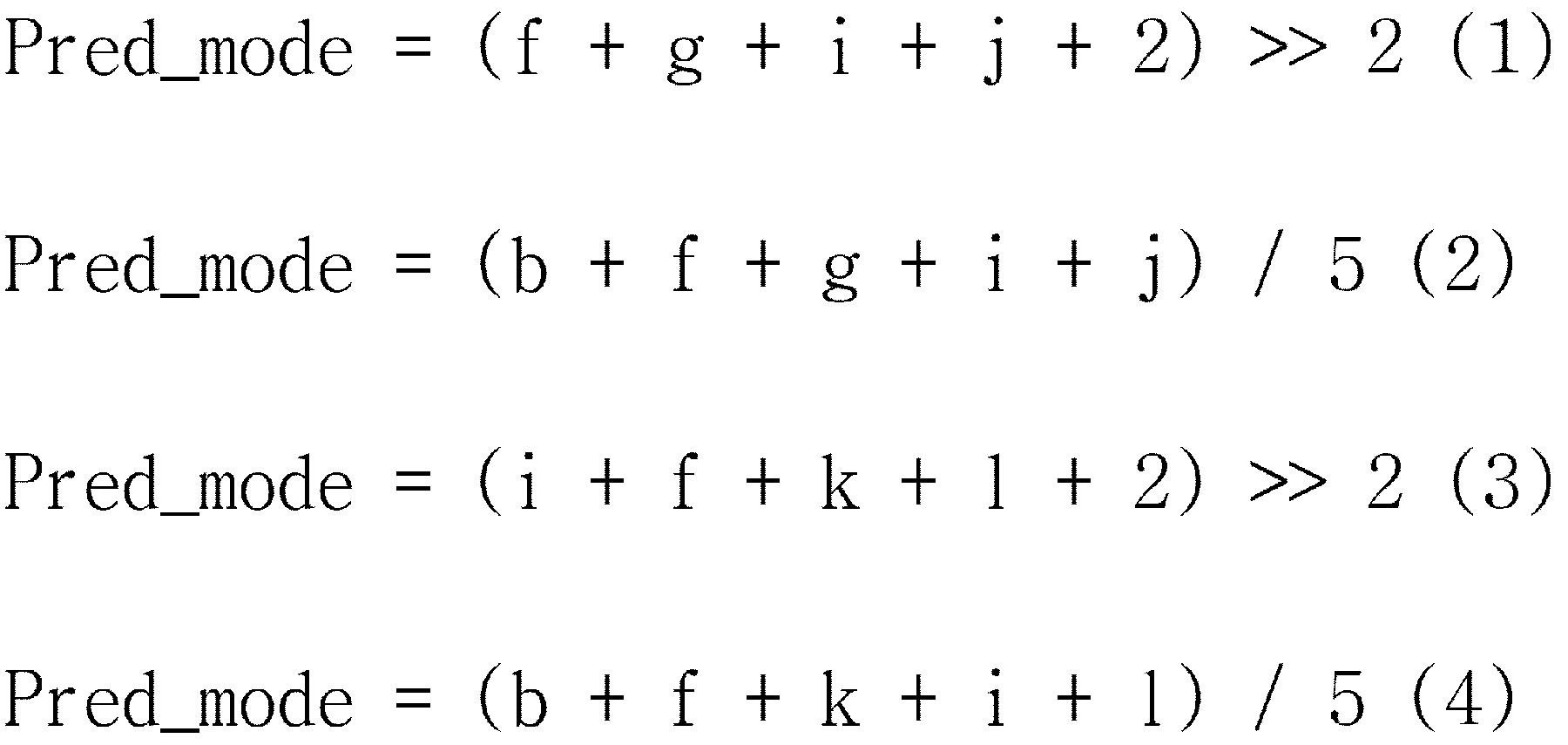Figure PCTKR2017007656-appb-M000002