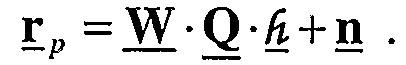 Figure 112009076684330-PAT00005