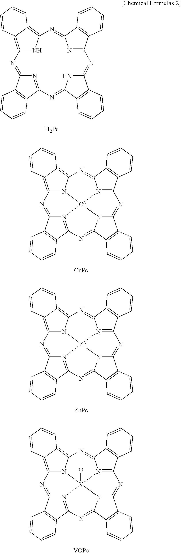 Figure US08164088-20120424-C00003