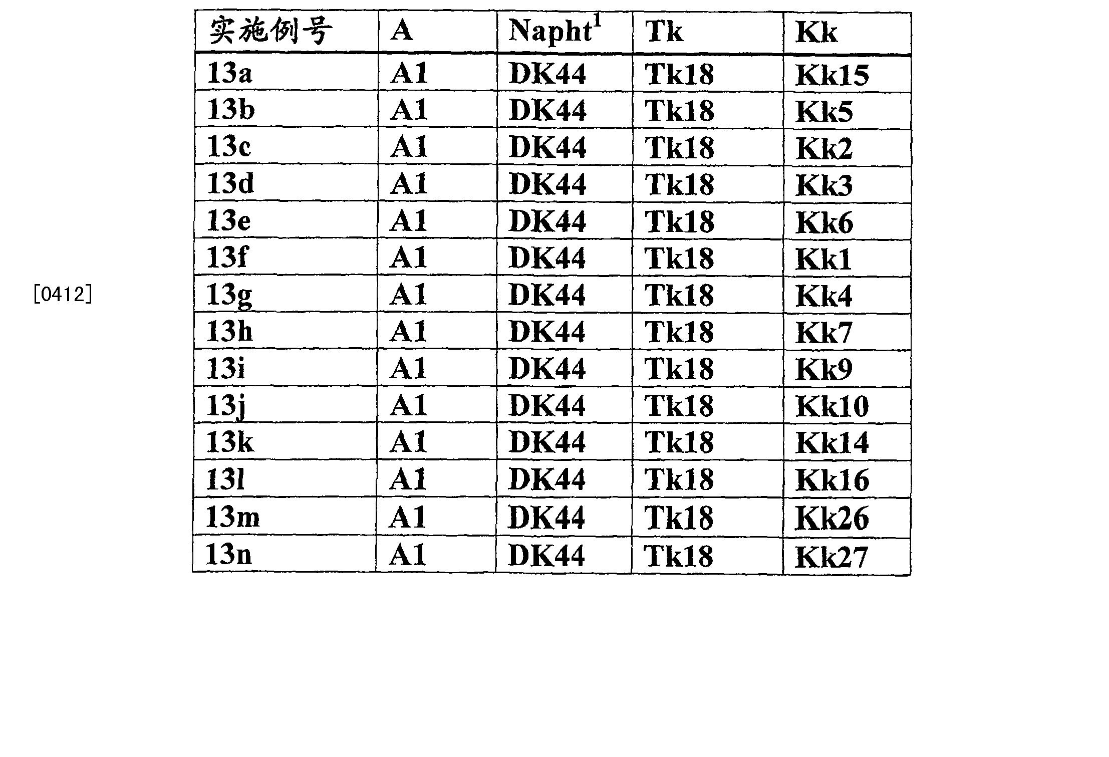 Figure CN101891967BD00491