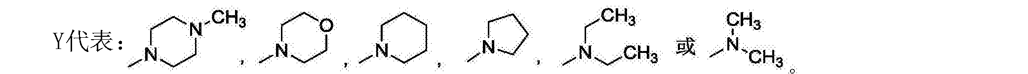 Figure CN104817519BC00022