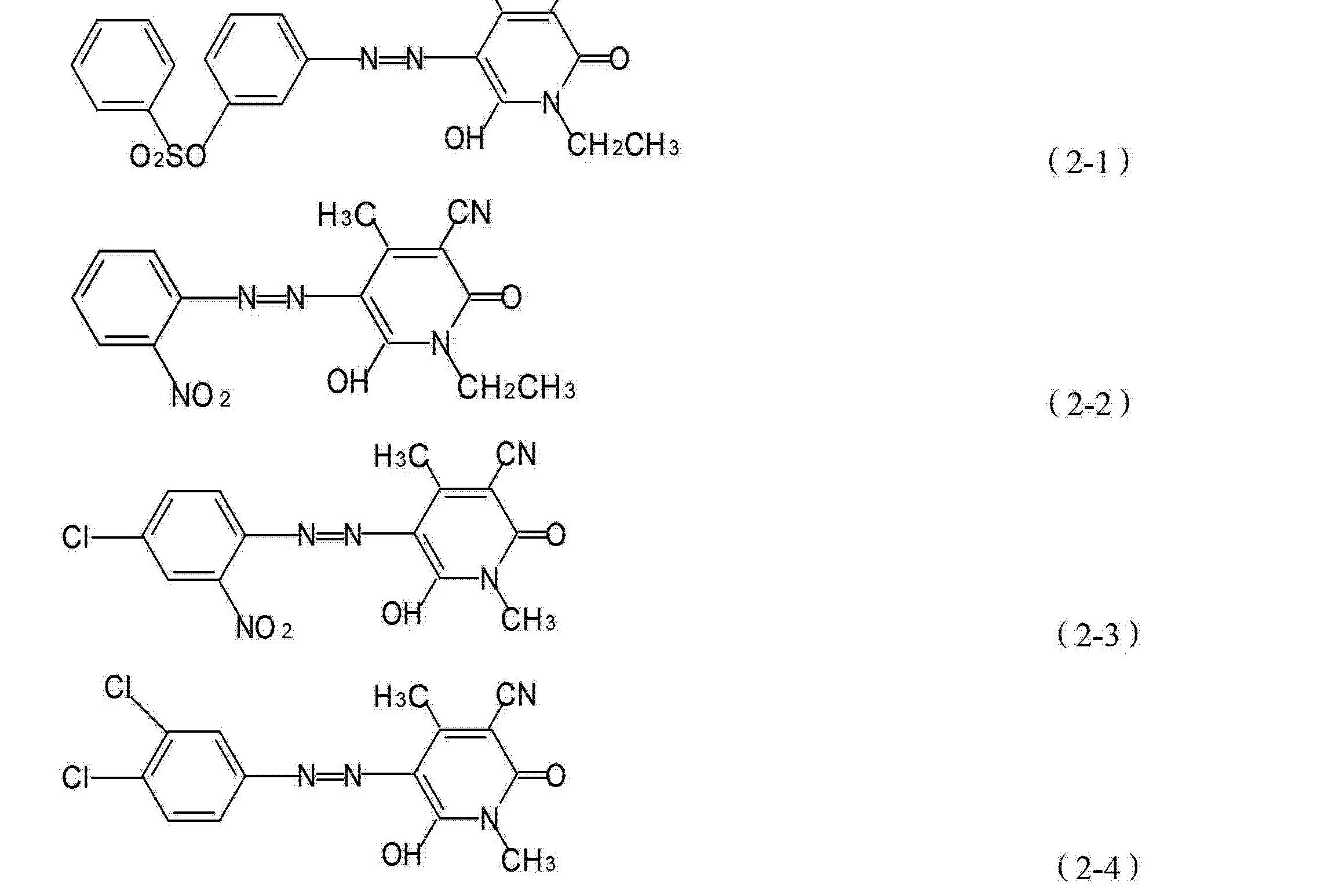 Figure CN101760045BC00032