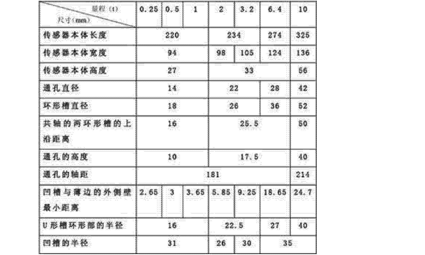 Figure CN202994259UD00061