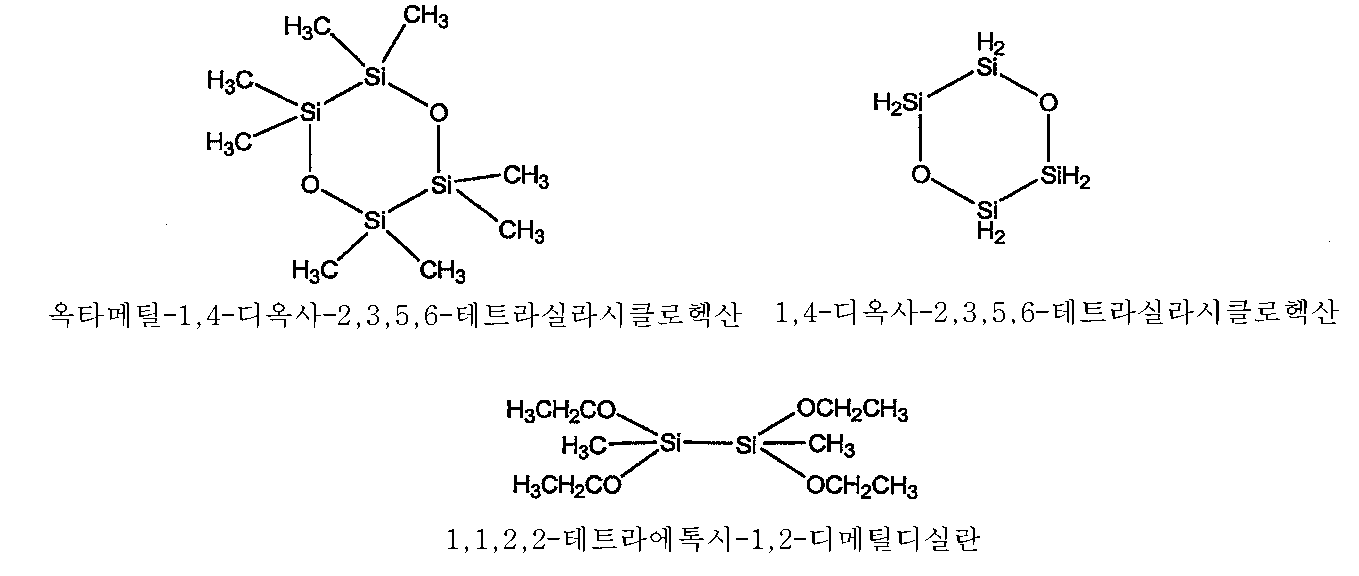 Figure 112009029289801-PCT00009