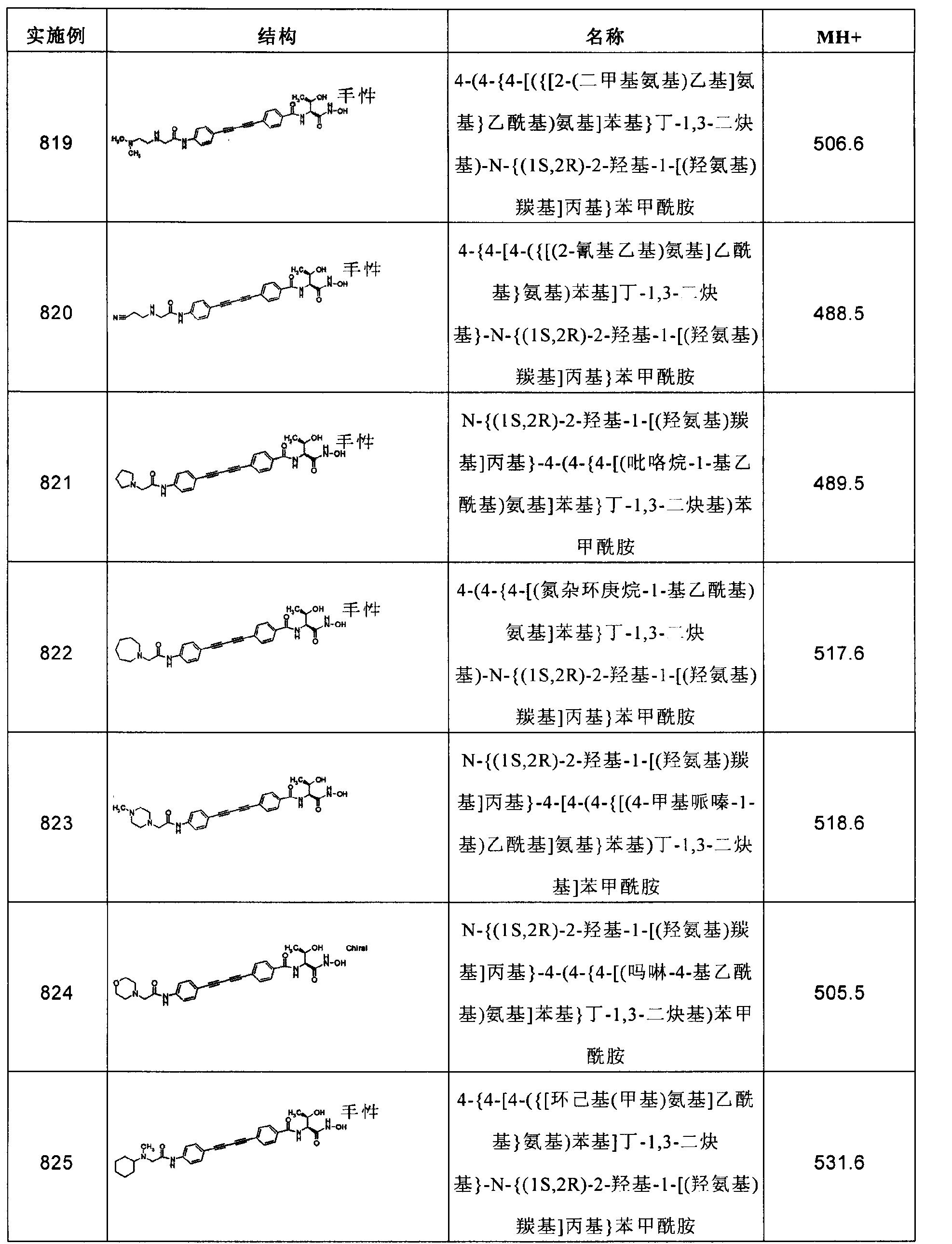 Figure CN102267924AD02241