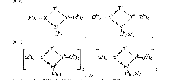Figure CN101142246BD00292