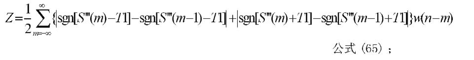 Figure CN102045120AC00031