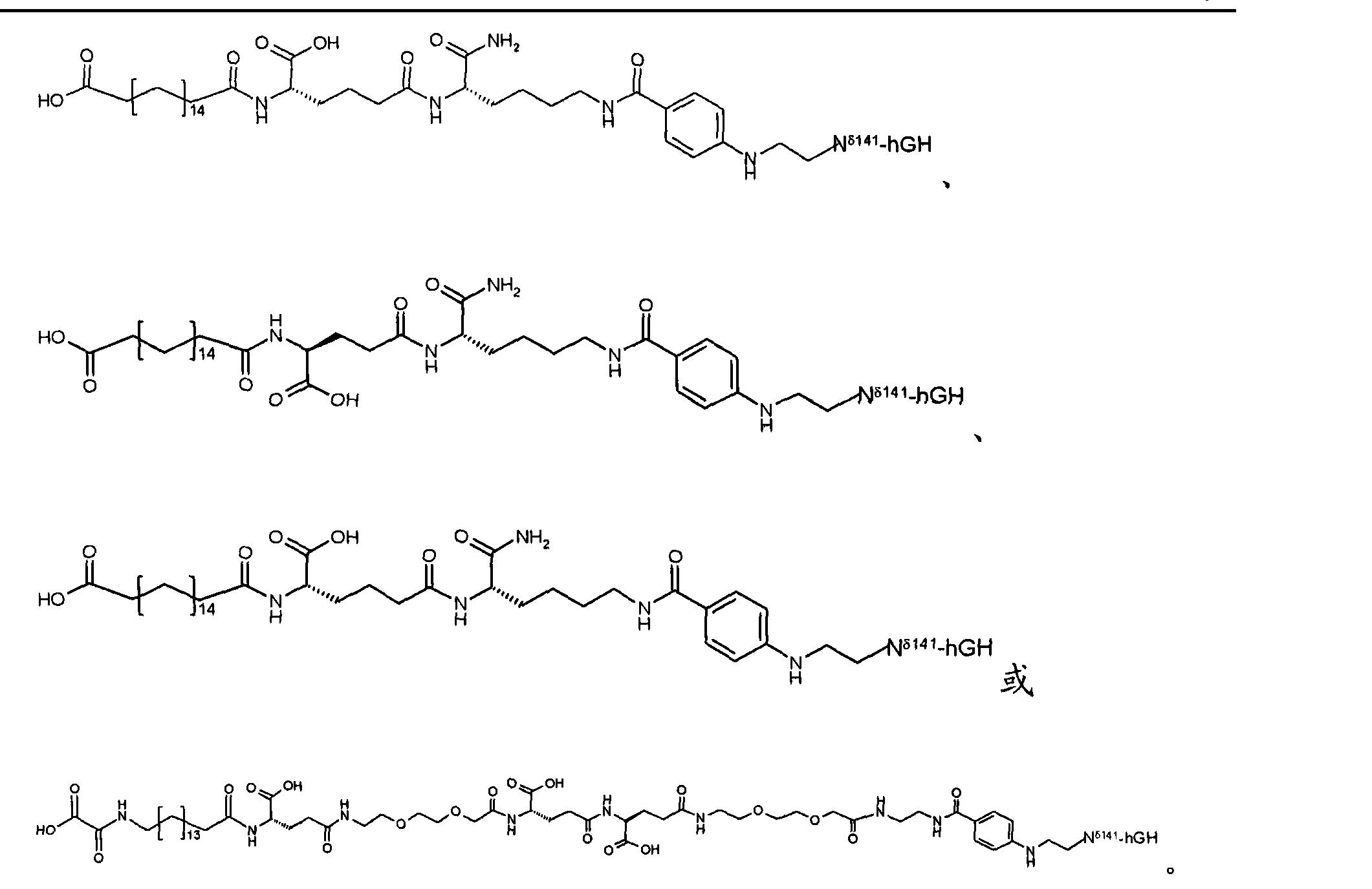 Figure CN102112157BD00361
