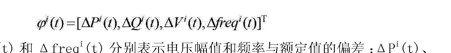 Figure CN102354974BD00073