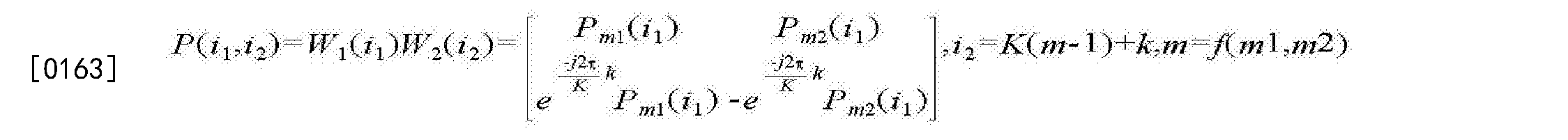 Figure CN105612780AD00153