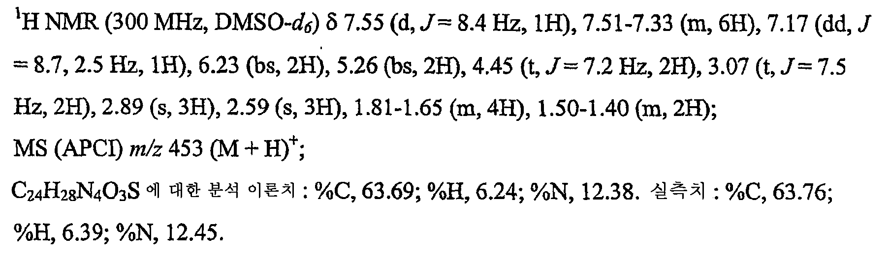 Figure 112006013759285-pct00223