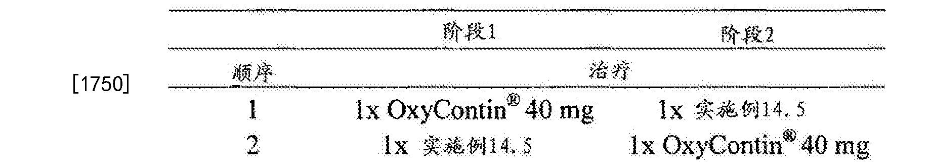 Figure CN102688241BD01601