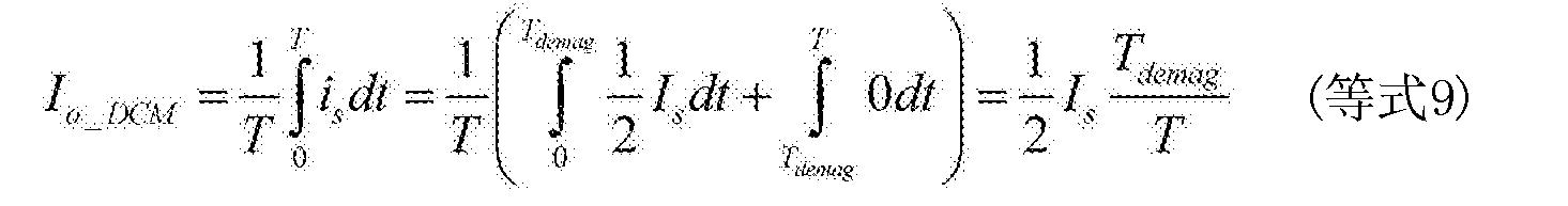 Figure CN104660022BD00161