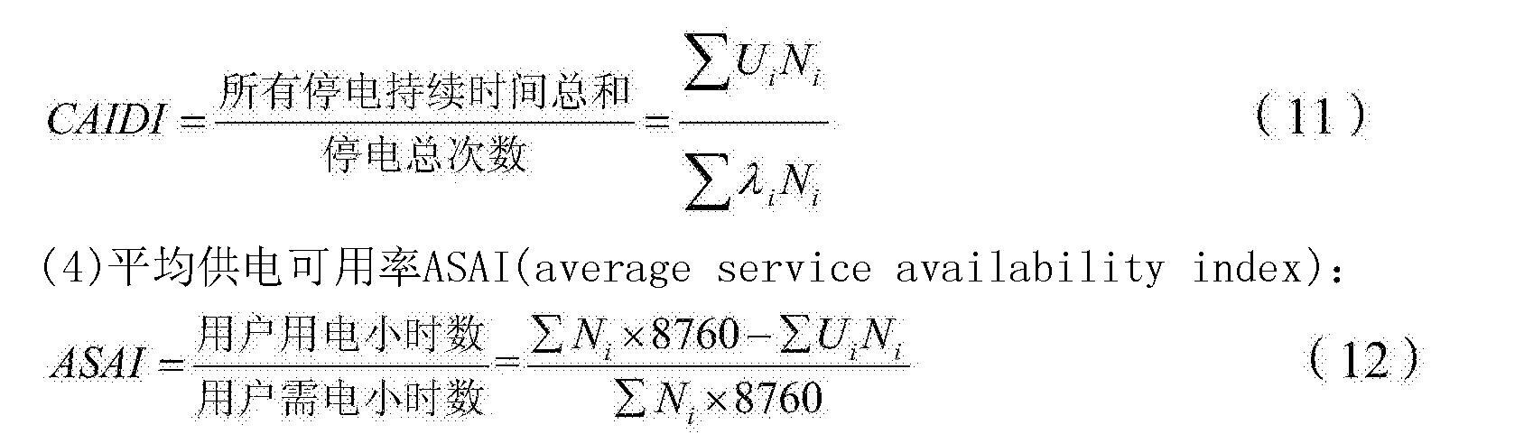 Figure CN104218604BD00105