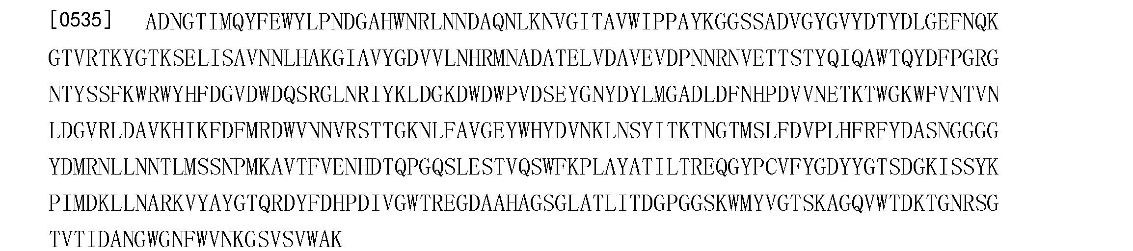 Figure CN105960456AD00603