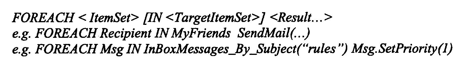 Figure 112005035249743-PCT00006