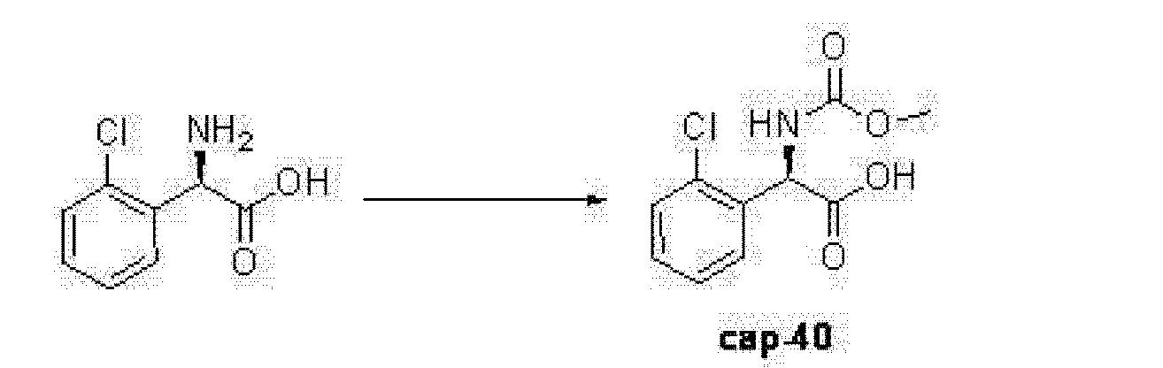 Figure CN102378762AD00662