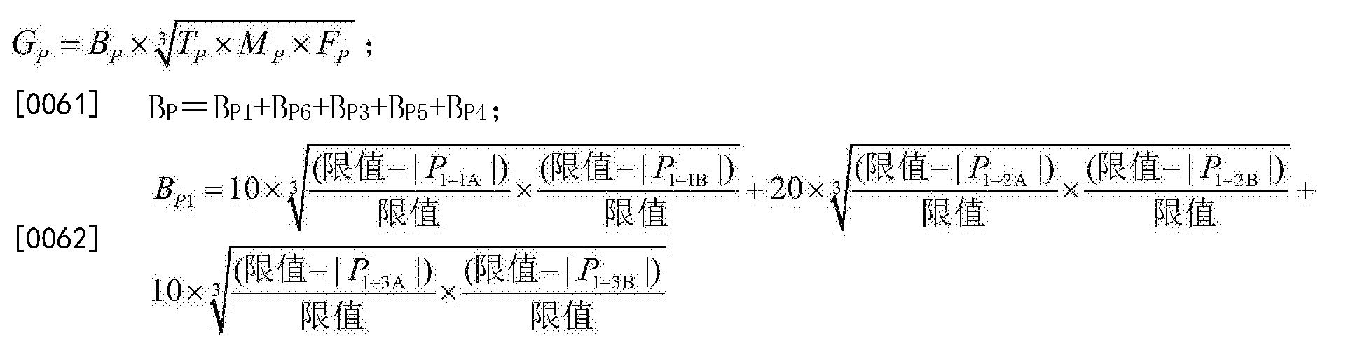 Figure CN105550499BD00175