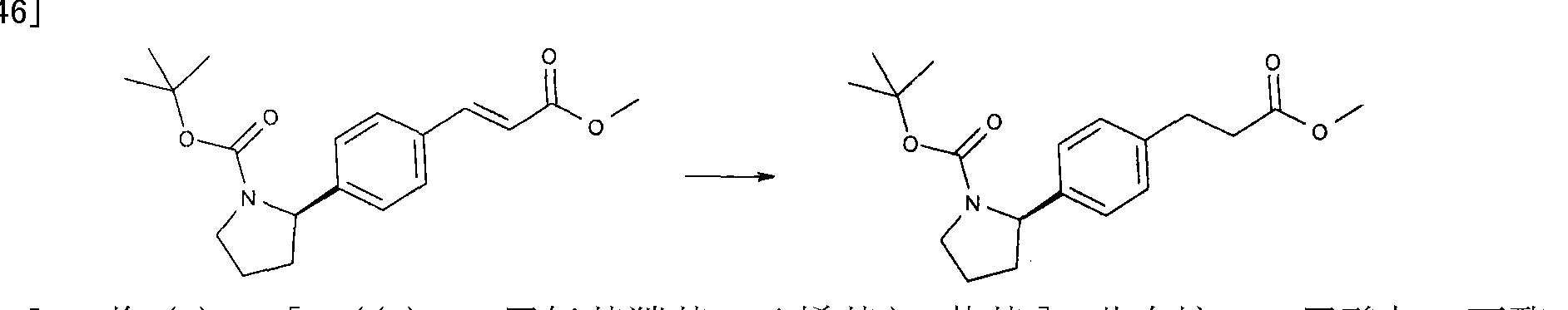 Figure CN102036955BD00964