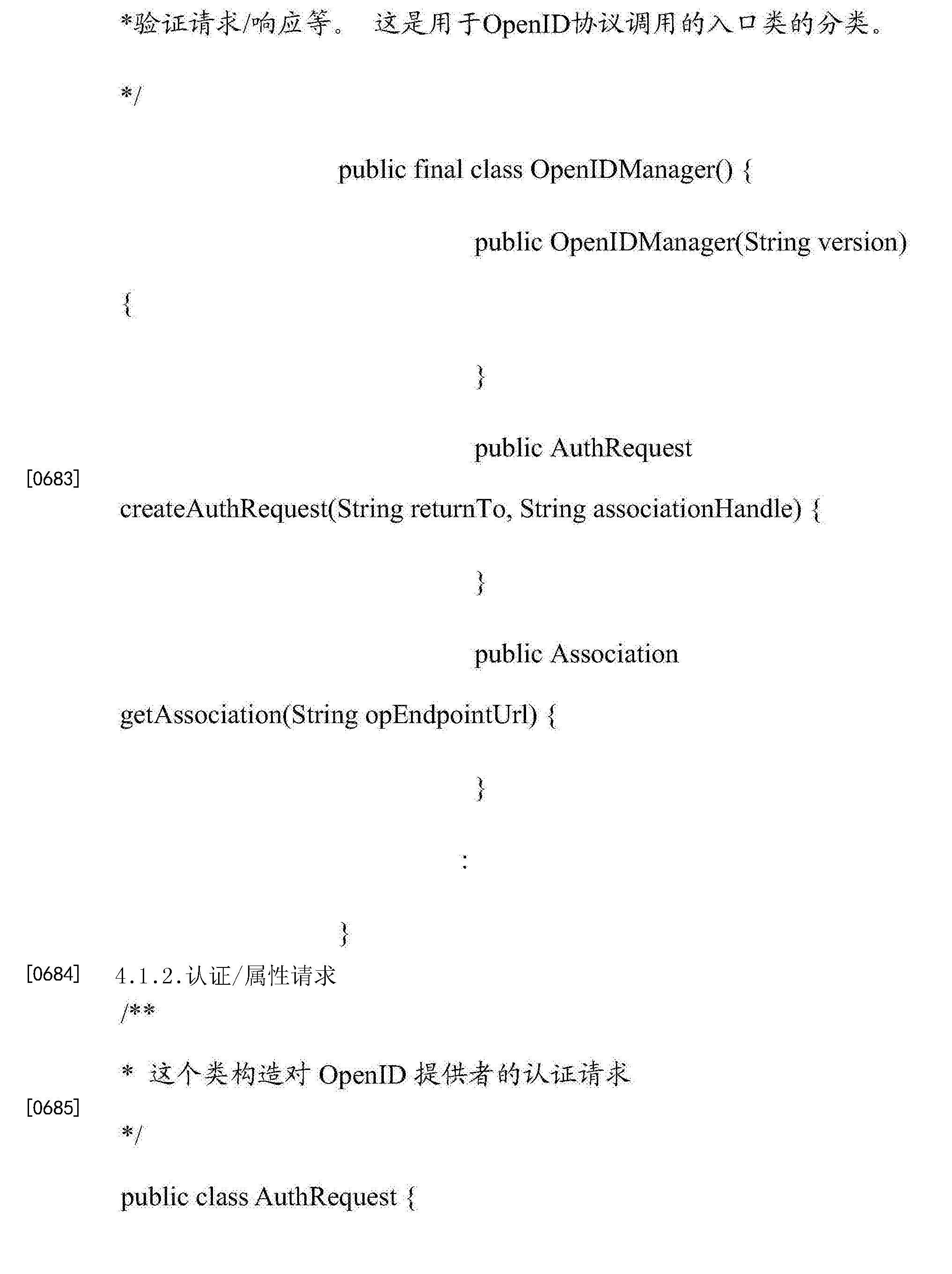 Figure CN104255007BD00761