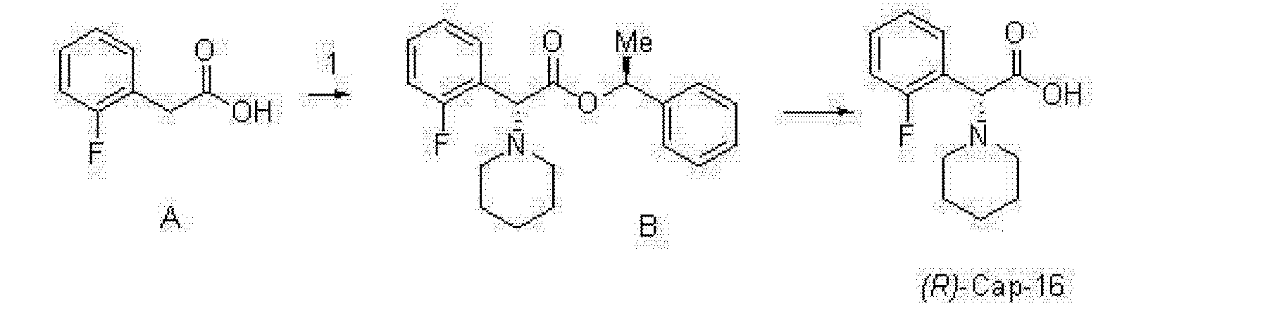 Figure CN102378762AD00571