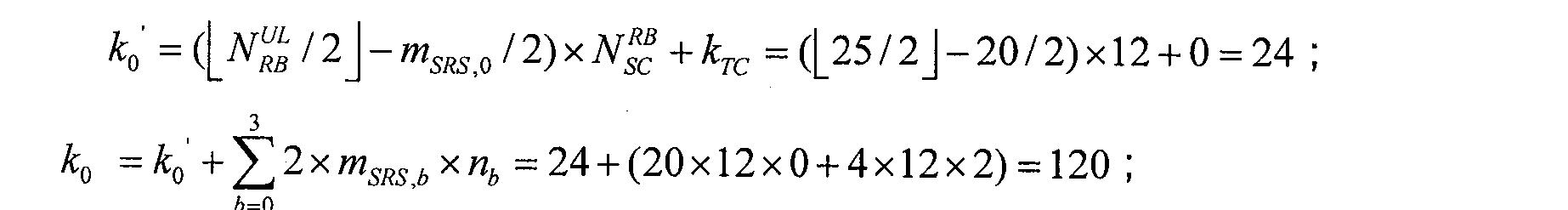 Figure CN101651469BD00122