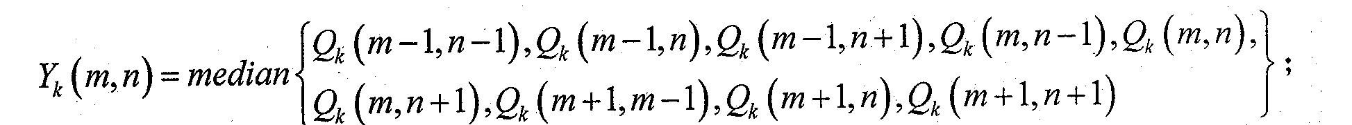 Figure CN101887590BC00062