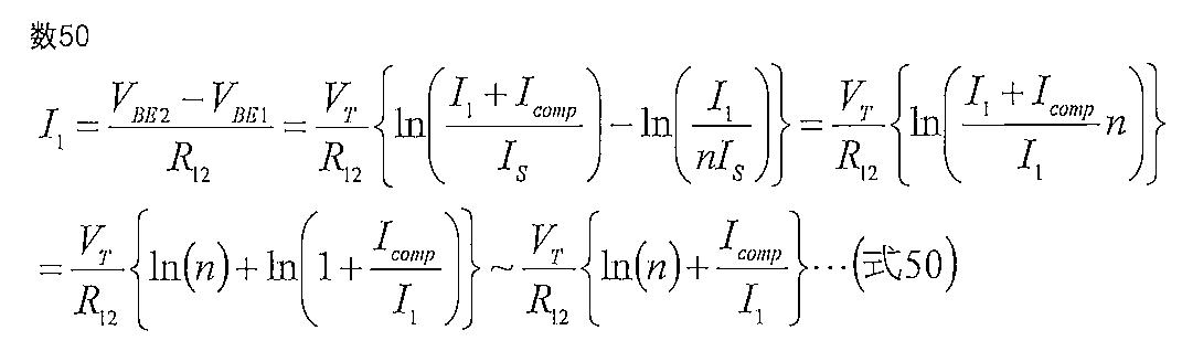 Figure JPOXMLDOC01-appb-M000050