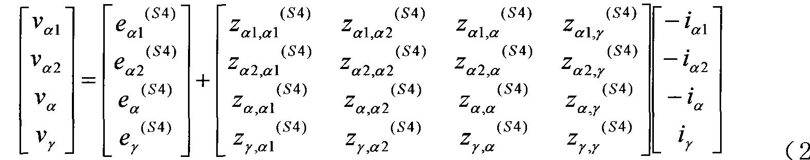 Figure CN101719182BD00101